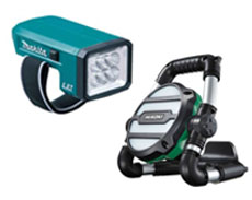 Battery & Rechargeable Lights